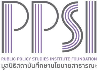 PPSI logo